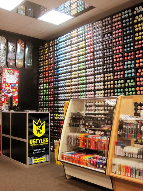 Магазинов для художников граффити